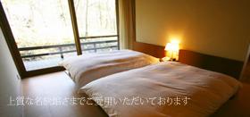 上質な名旅館さまでご愛用いただいております