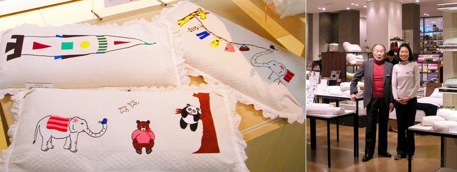 枕の森 スライド画像5