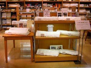 kyoto019_2012.02