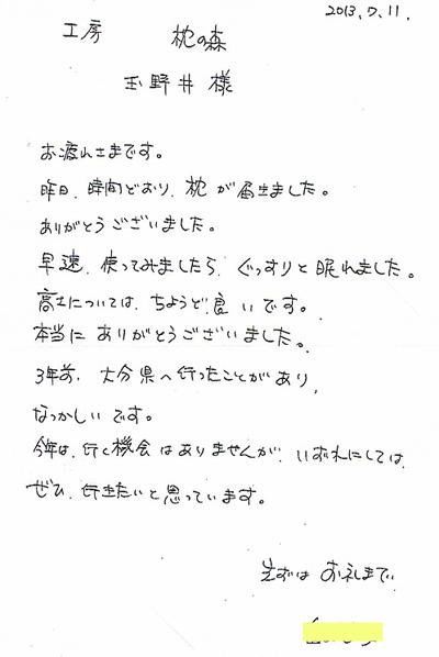img_voice73